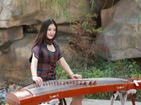 初入门学习古筝需要多久