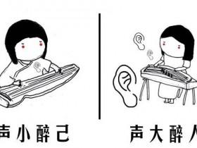 学习古筝的费用多少