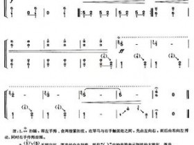 古筝曲谱-战台风