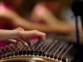 古筝弹奏中的双手技法表现