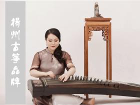 扬州古筝哪个牌子好 初学者如何挑选!