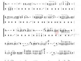 《彩云追月》小撮、分解和弦、变化音4和7