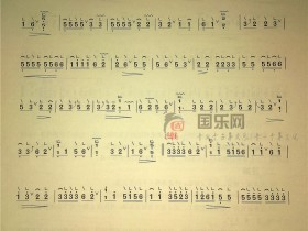 古筝考级曲谱(一级)《老六板》