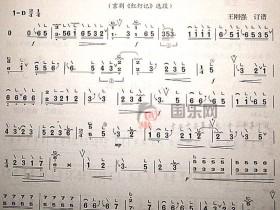 古筝考级曲谱(三级)《都有一颗红亮的心》