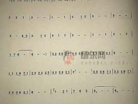 【匆匆那年古筝曲谱】-玉面小嫣然