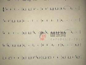 【神话古筝曲谱】-玉面小嫣然