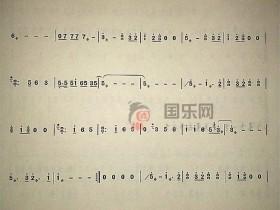 【通天大道宽又阔古筝曲谱】-玉面小嫣然