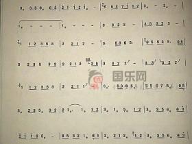 【菊花台古筝曲谱】-玉面小嫣然