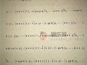 【倩女幽魂古筝曲谱】-玉面小嫣然