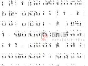 古筝考级曲谱(十级)《柳青娘》