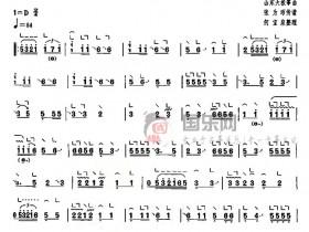 古筝考级曲谱(四级)《风摆翠竹》