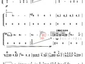古筝考级曲谱(七级)《秦桑曲》