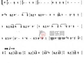 古筝考级曲谱(七级)《月夜情歌》