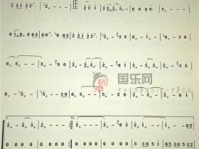 【北京一夜古筝曲谱】-玉面小嫣然