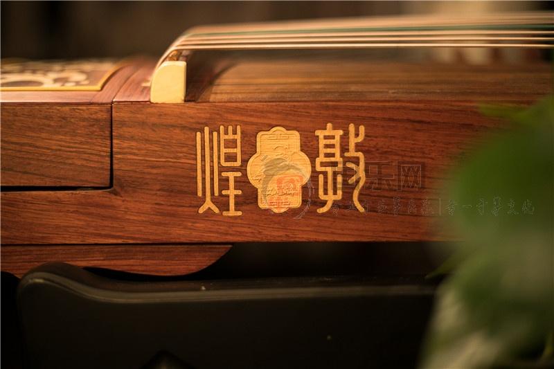 敦煌694LC-C吉祥云彩