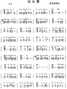 十大古筝名曲