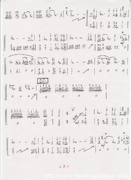 《悟空》、古筝曲谱