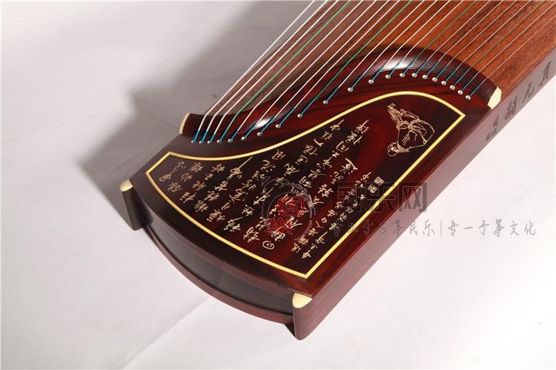 敦煌古筝698T(天真元韵书法)