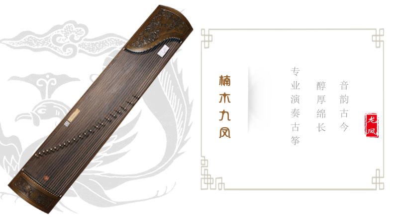 初学者买扬州哪个牌子古筝好?